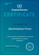 Templatemonster сертификат по Wordpress №152898
